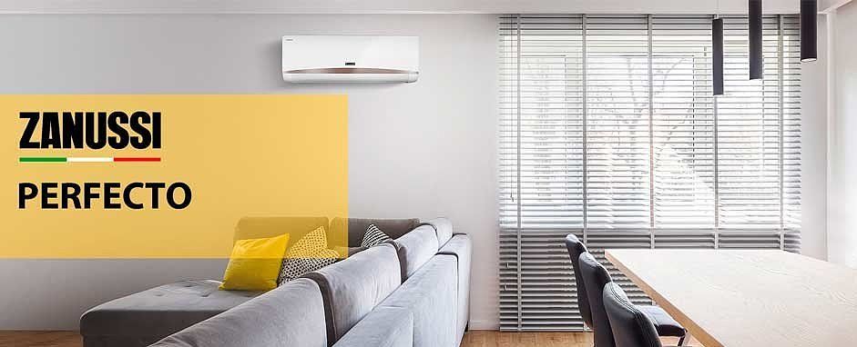 Недорогая и качественная сплит-система в квартиру Zanussi Perfecto