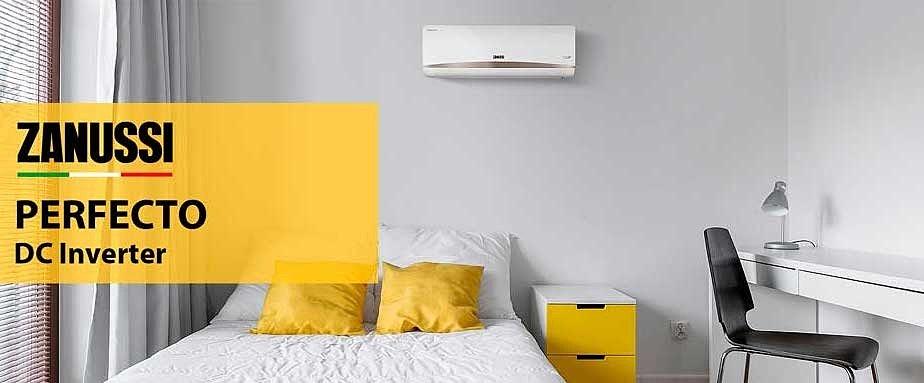 Доступный инверторный кондиционер в квартиру - Zanussi Perfecto Inverter