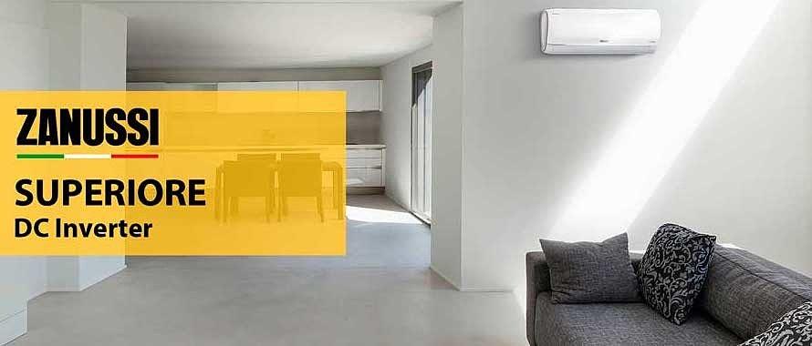Комфортная система кондиционирования для дома - инверторная Zanussi Superiore