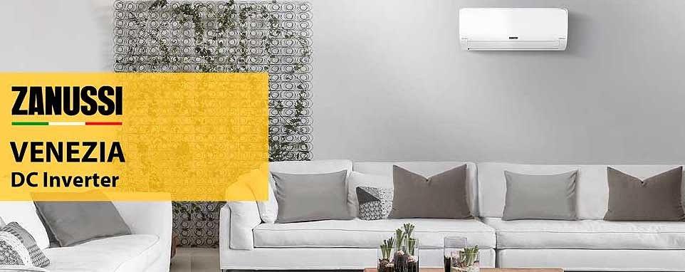 Инверторная система охлаждения с оригинальным дизайном - Zanussi Venezia