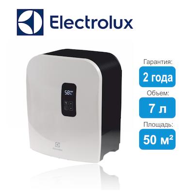 Купить мойку воздуха Electrolux в интернет-магазине с доставкой по Красноярску и РФ