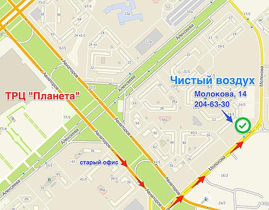 Компания Чистый воздух, Красноярск